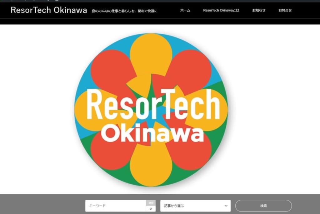 ResorTech Okinawa