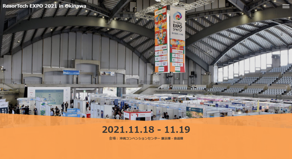 ResorTech EXPO 2021 in Okinawa